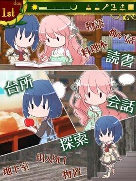 Chloe Game Screen Shot2