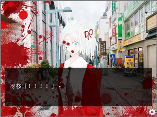 ようせいはオリと眠る_DL版 Game Screen Shot3