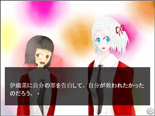 ようせいはオリと眠る_DL版 Game Screen Shot4