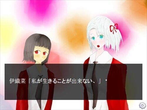 ようせいはオリと眠る_DL版 Game Screen Shots