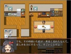 娘を殺してその死体を描く画家の話 Game Screen Shot4