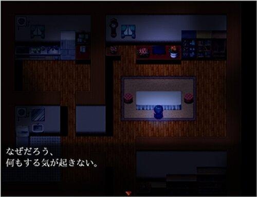 娘を殺してその死体を描く画家の話 Game Screen Shot5