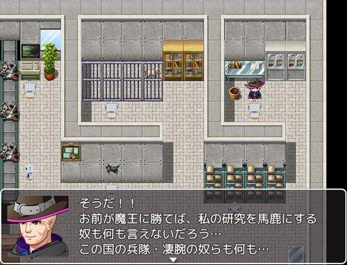 ポンコツ勇者 Game Screen Shot1