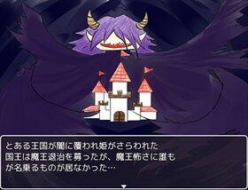 ポンコツ勇者 Game Screen Shot2