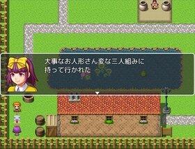 ポンコツ勇者 Game Screen Shot4