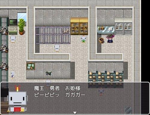 ポンコツ勇者 Game Screen Shots