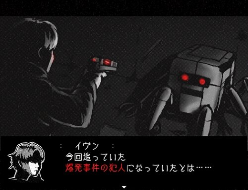 五分で終わる話 Game Screen Shot1