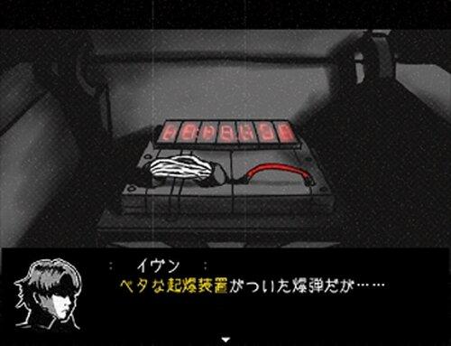 五分で終わる話 Game Screen Shot2