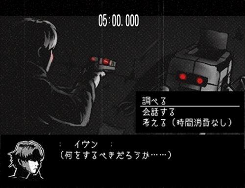 五分で終わる話 Game Screen Shot3