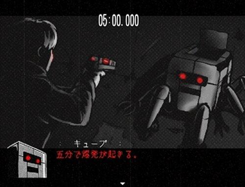 五分で終わる話 Game Screen Shots