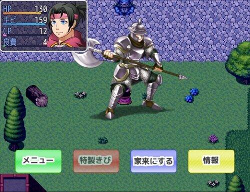 桃太郎~集え銀河の果実たち~ Game Screen Shot1