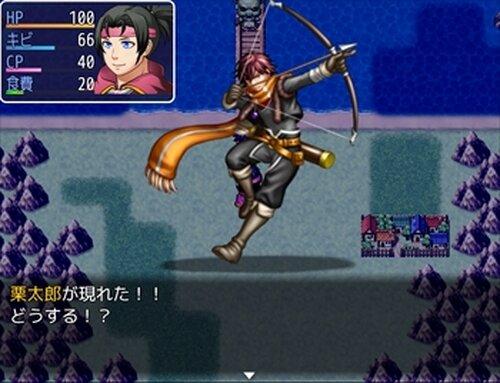 桃太郎~集え銀河の果実たち~ Game Screen Shot2