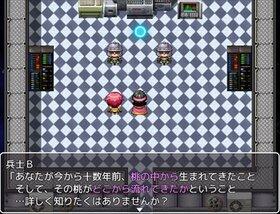 桃太郎~集え銀河の果実たち~ Game Screen Shot4