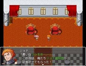 桃太郎~集え銀河の果実たち~ Game Screen Shot5