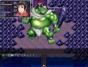 桃太郎~集え銀河の果実たち~ Game Screen Shot