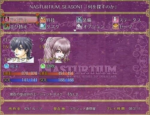 NASTURTIUM ALPHA EDITION Game Screen Shot3