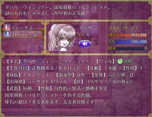 NASTURTIUM ALPHA EDITION Game Screen Shot4