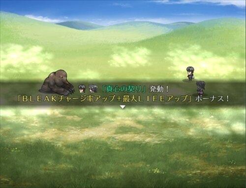 NASTURTIUM ALPHA EDITION Game Screen Shot5