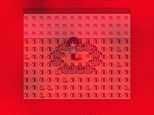 ぷにどりの館 Game Screen Shot2