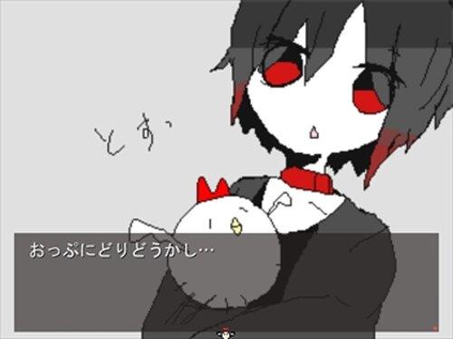 ぷにどりの館 Game Screen Shot4