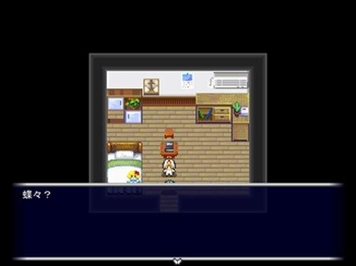 おやすみいいゆめを Game Screen Shot2