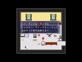 おやすみいいゆめを Game Screen Shot4
