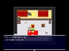 おやすみいいゆめを Game Screen Shot5