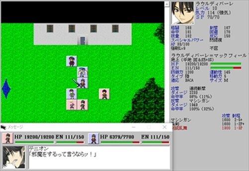 スペランツァレガーメ Game Screen Shot2
