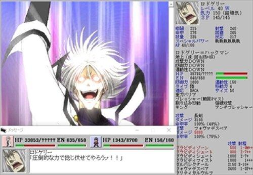 スペランツァレガーメ Game Screen Shot4