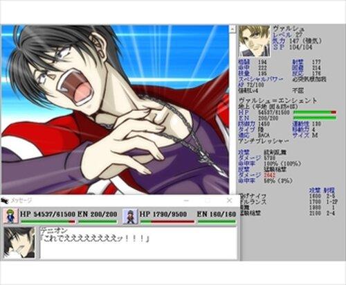 スペランツァレガーメ Game Screen Shots