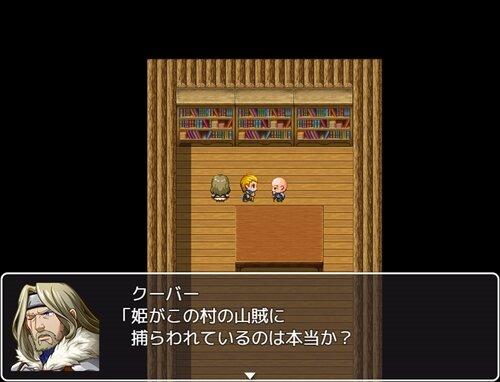 プリンセス・チェック Game Screen Shot