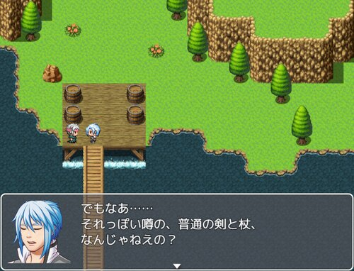 I・Fantasy 0 Game Screen Shot1
