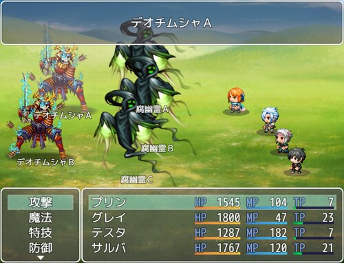 I・Fantasy 0 Game Screen Shot4