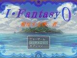 I・Fantasy 0