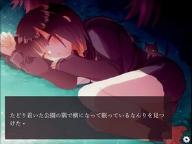 nanri Game Screen Shot3