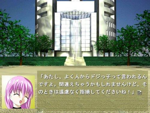 大魔法文化(略称) Game Screen Shot1