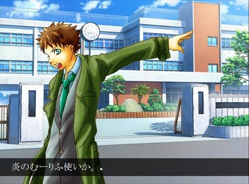 むーりふ -フリーズムーン- Game Screen Shot1