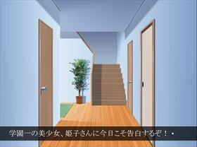 むーりふ -フリーズムーン- Game Screen Shot2