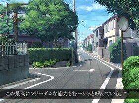 むーりふ -フリーズムーン- Game Screen Shot3