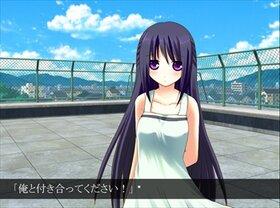 むーりふ -フリーズムーン- Game Screen Shot5