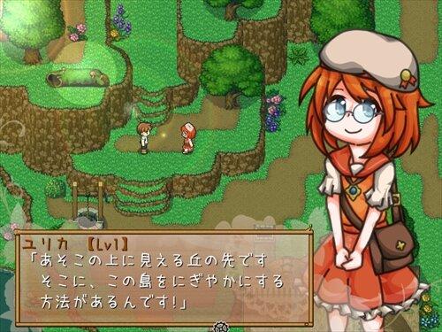 トコナツ島の奇跡 【ver1.23】 Game Screen Shot