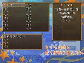 トコナツ島の奇跡 【ver1.23】 Game Screen Shot2