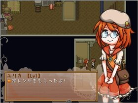トコナツ島の奇跡 【ver1.23】 Game Screen Shot3