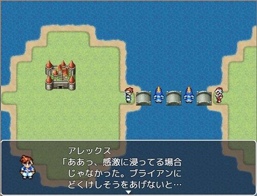 アレックスの人間橋 Game Screen Shot1