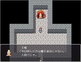 アレックスの人間橋 Game Screen Shot2