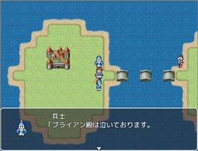 アレックスの人間橋 Game Screen Shot3