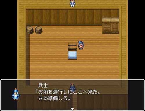 アレックスの人間橋 Game Screen Shot5