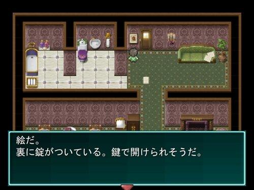 非リア充の暴走~クリスマス崩壊計画~ Game Screen Shot