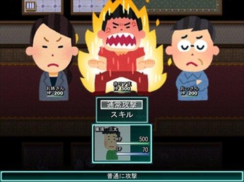非リア充の暴走~クリスマス崩壊計画~ Game Screen Shot5