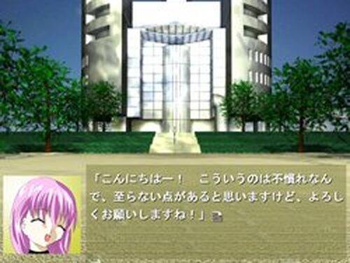 大魔法文化(略称) Game Screen Shots